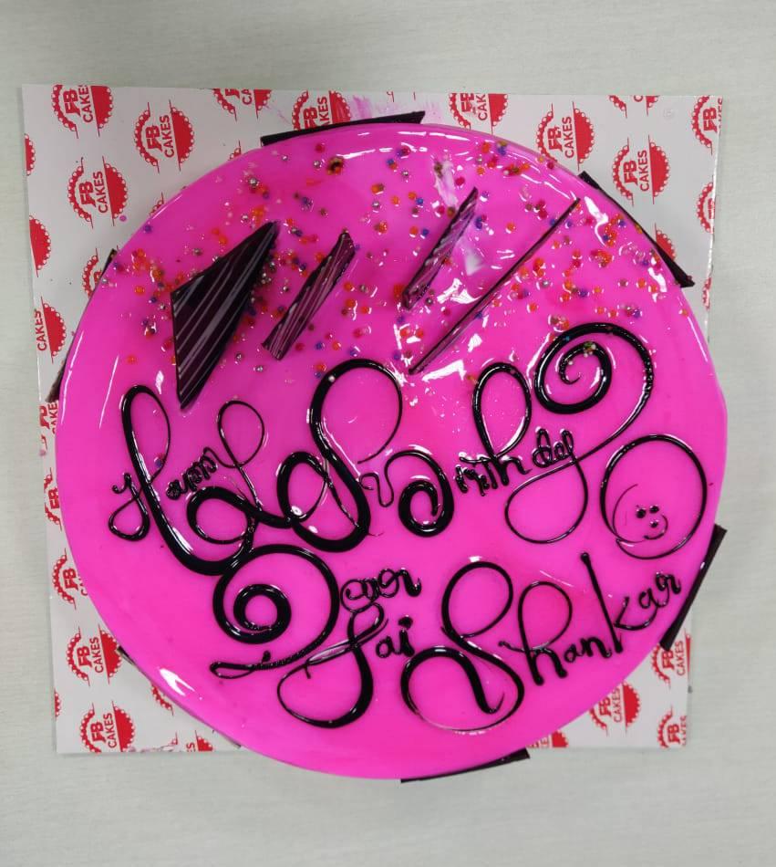 director-birthday-cake